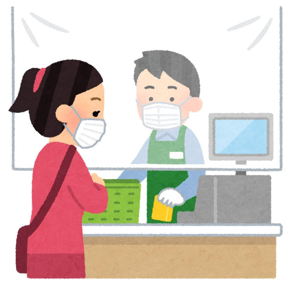 f:id:kamigami000bond:20201012084356j:plain