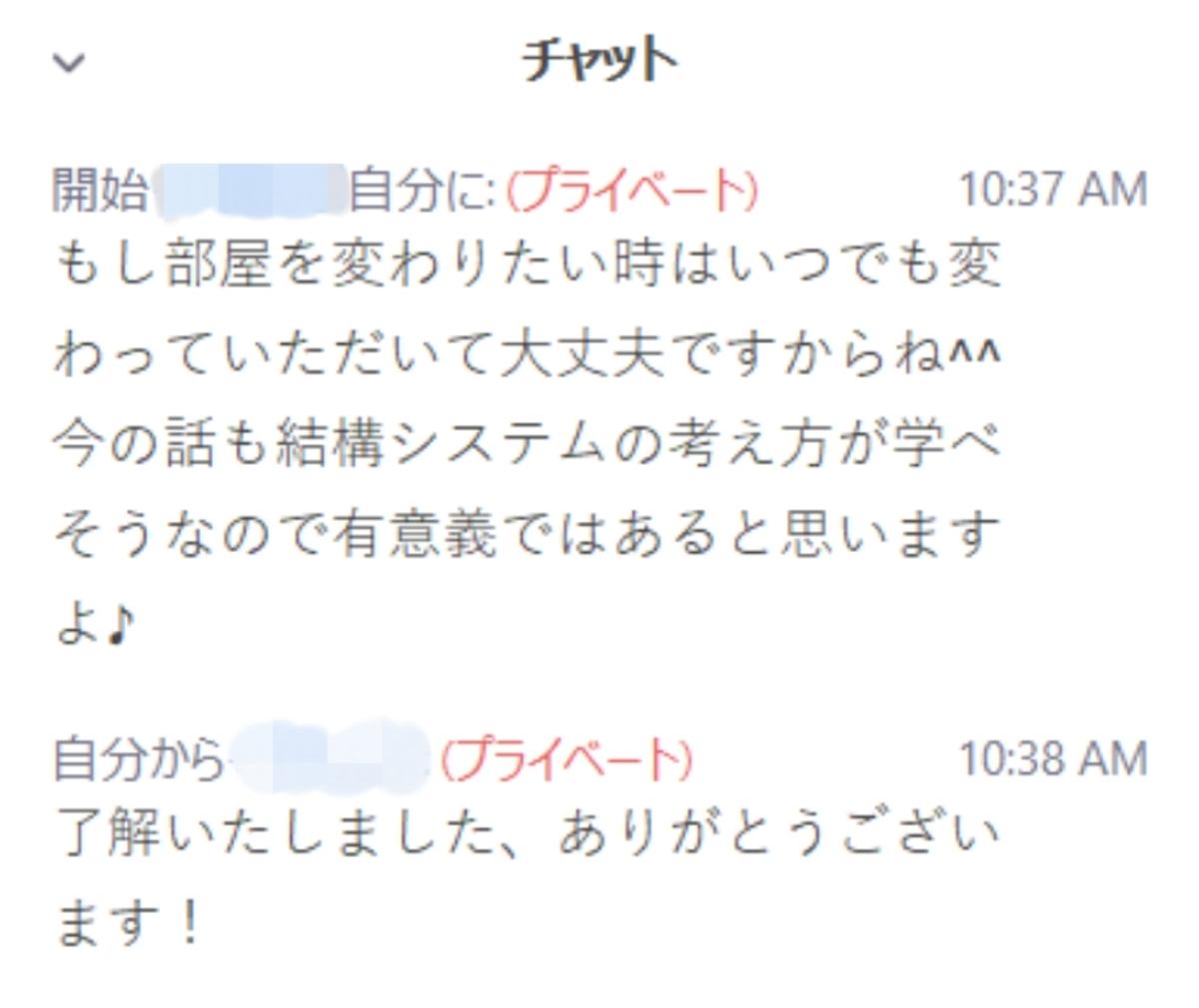 f:id:kamigami000bond:20210113211954j:plain
