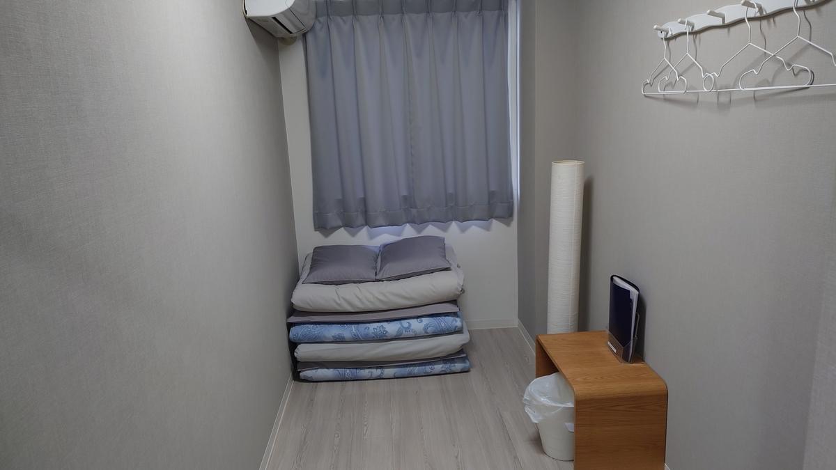f:id:kamigami000bond:20210425201130j:plain