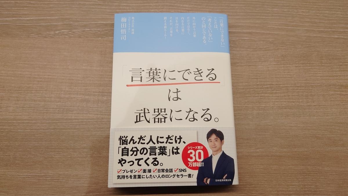 f:id:kamigami000bond:20210501222235j:plain