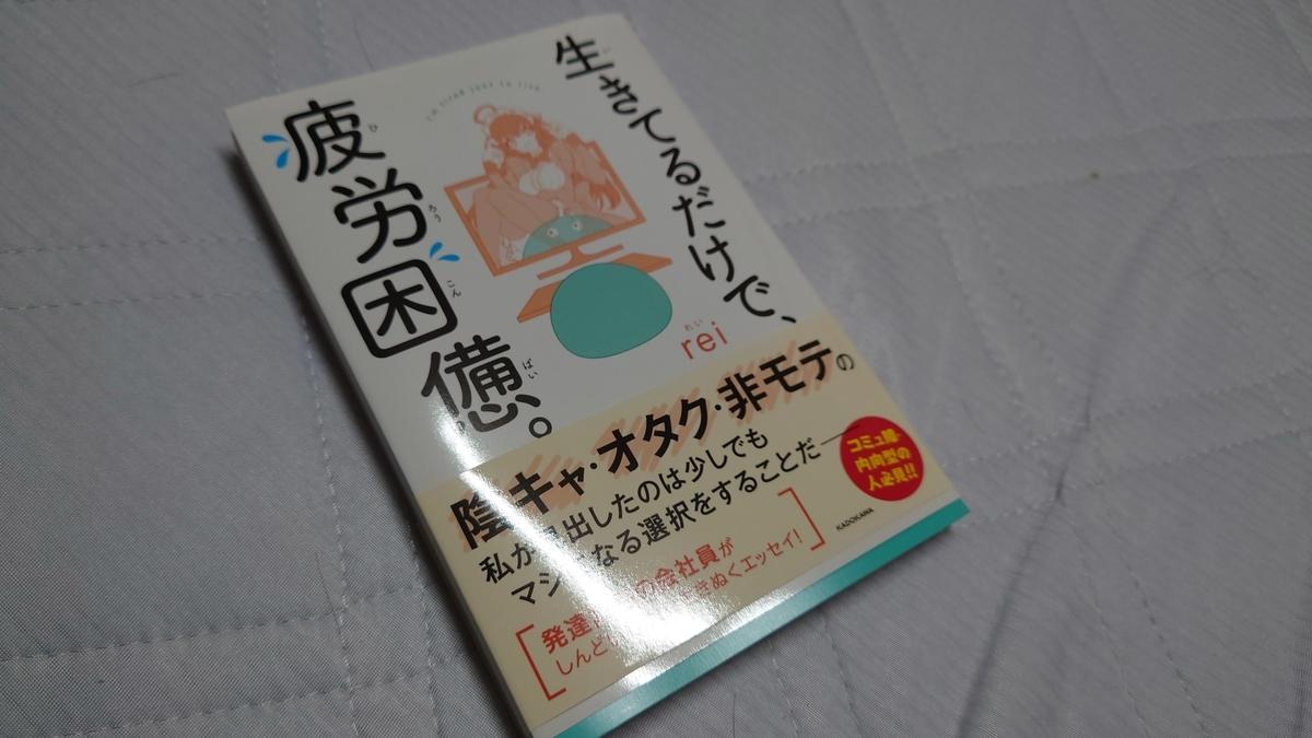 f:id:kamigami000bond:20210727210208j:plain