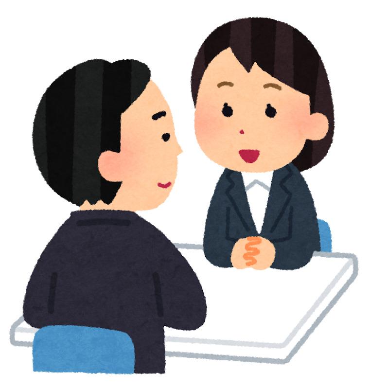 f:id:kamigami000bond:20210904232738j:plain