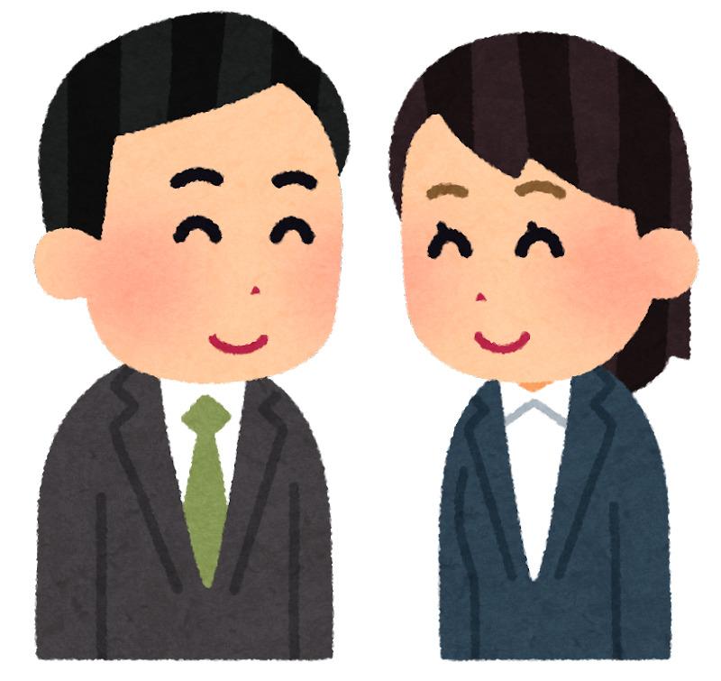 f:id:kamigami000bond:20210904232805j:plain
