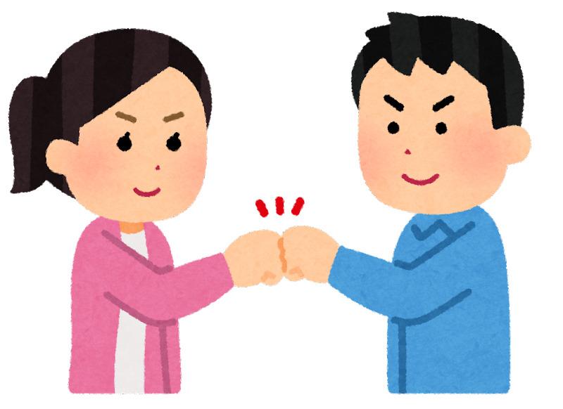 f:id:kamigami000bond:20210904232825j:plain