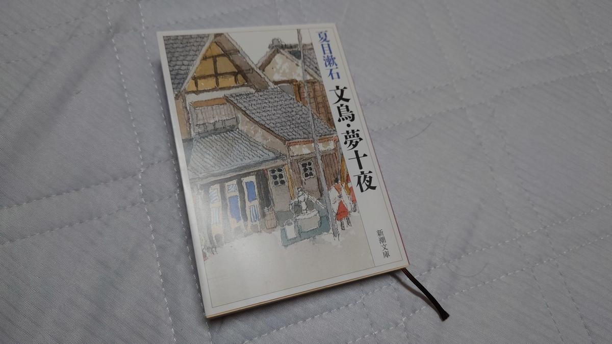 f:id:kamigami000bond:20210909222720j:plain