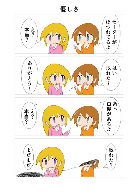 f:id:kamigurigurishino:20180916112053j:plain