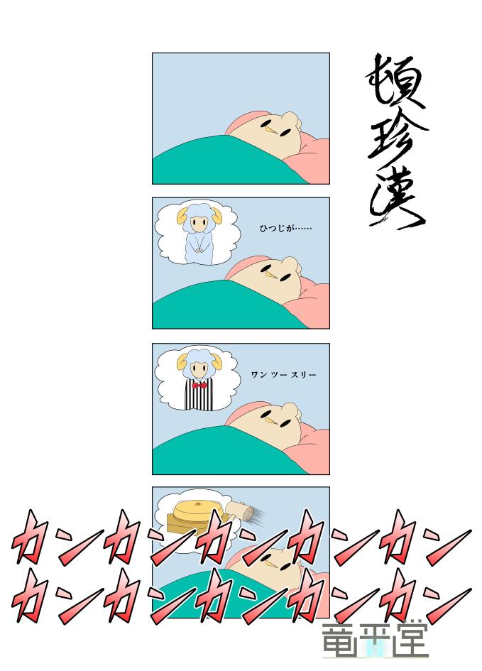 f:id:kamigurigurishino:20180917163147p:plain