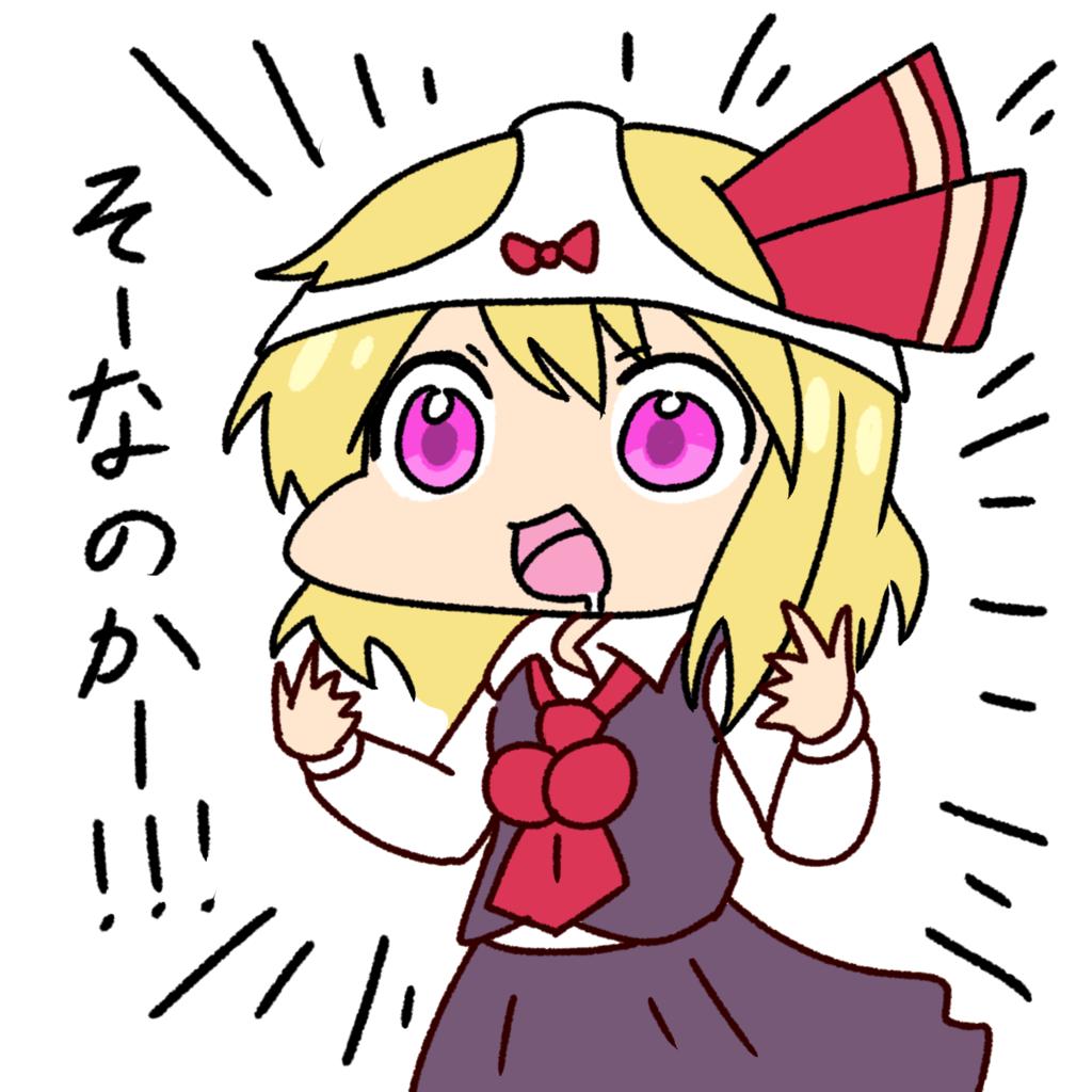 f:id:kamigurigurishino:20180923145438p:plain