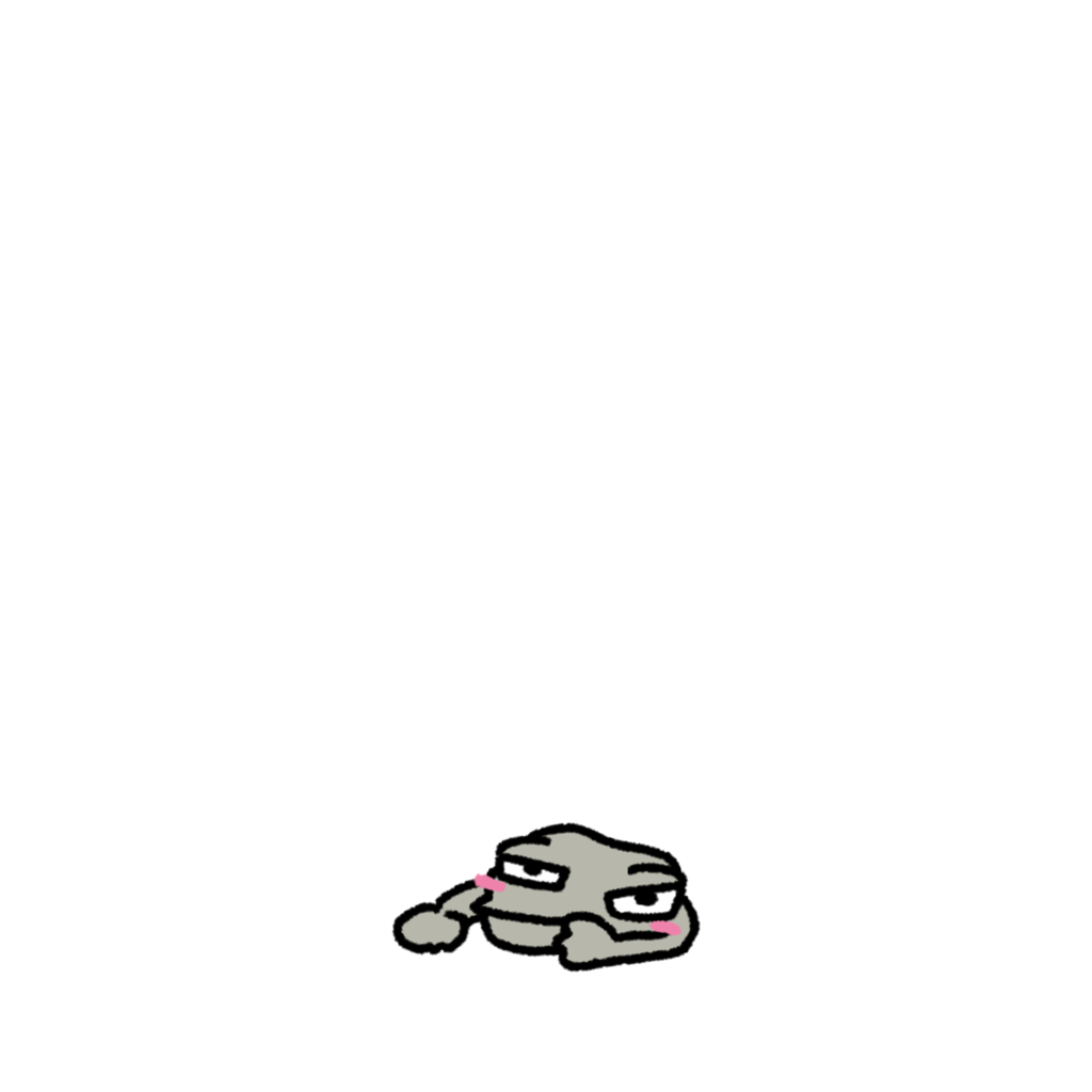 f:id:kamigurigurishino:20180926131922p:plain