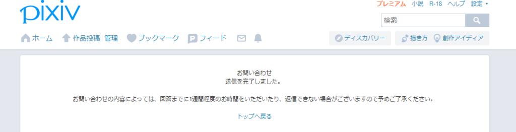 f:id:kamigurigurishino:20181005131313p:plain