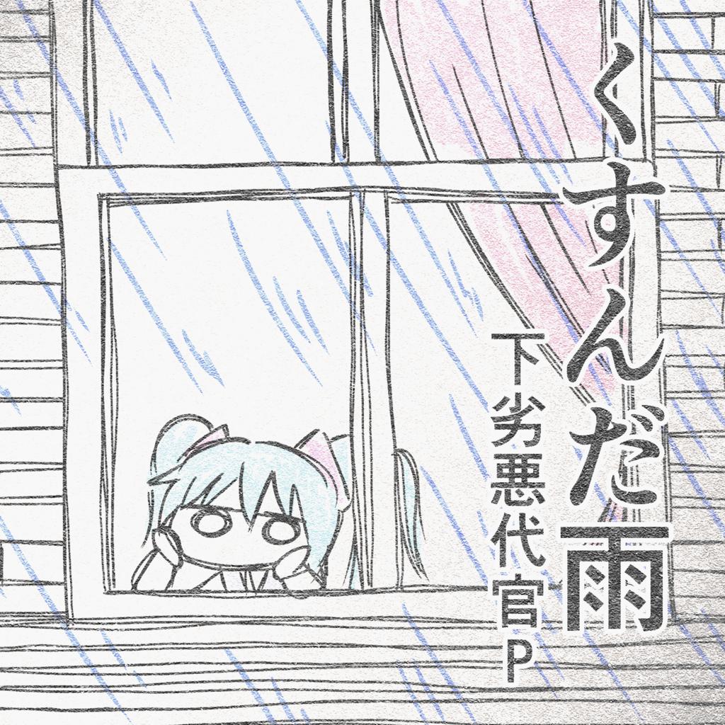 f:id:kamigurigurishino:20181016174409p:plain