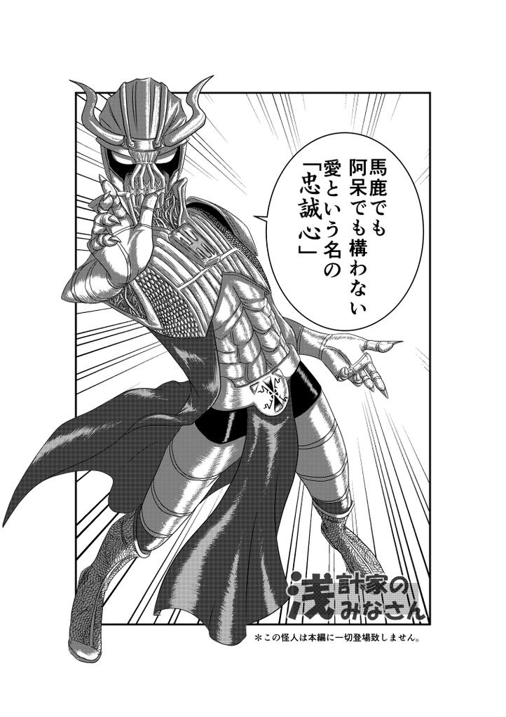 f:id:kamigurigurishino:20181020210739p:plain