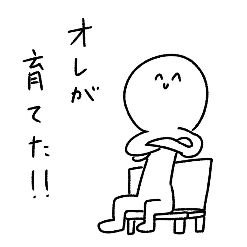 f:id:kamigurigurishino:20181022233906p:plain
