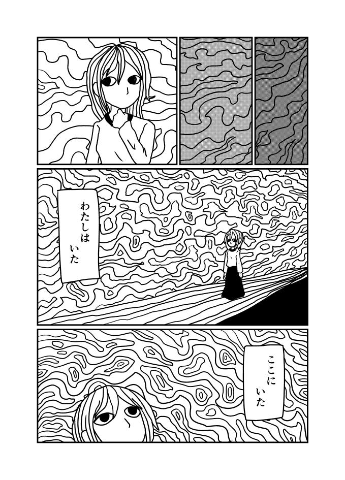 f:id:kamigurigurishino:20181027231107p:plain