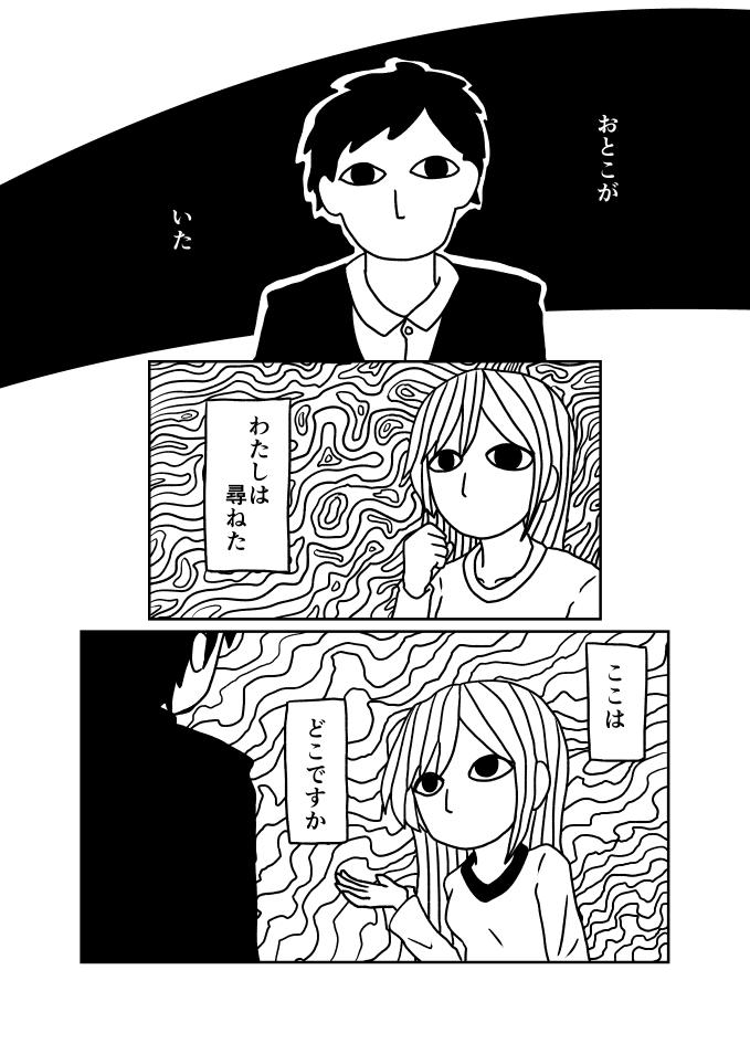 f:id:kamigurigurishino:20181027231113p:plain