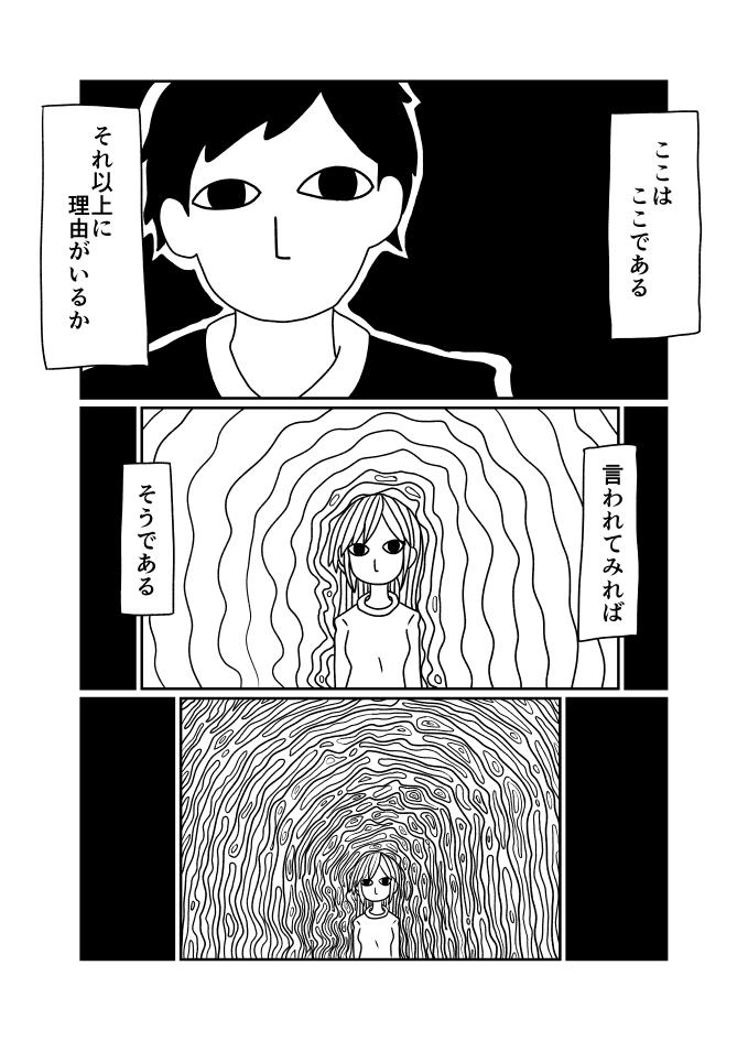 f:id:kamigurigurishino:20181027231114p:plain