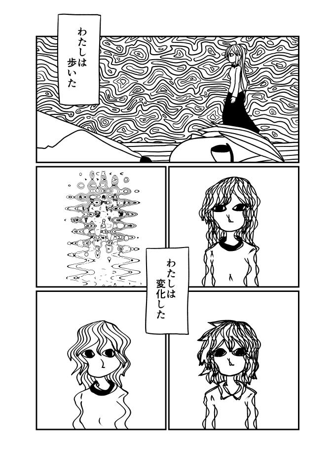 f:id:kamigurigurishino:20181027231125p:plain