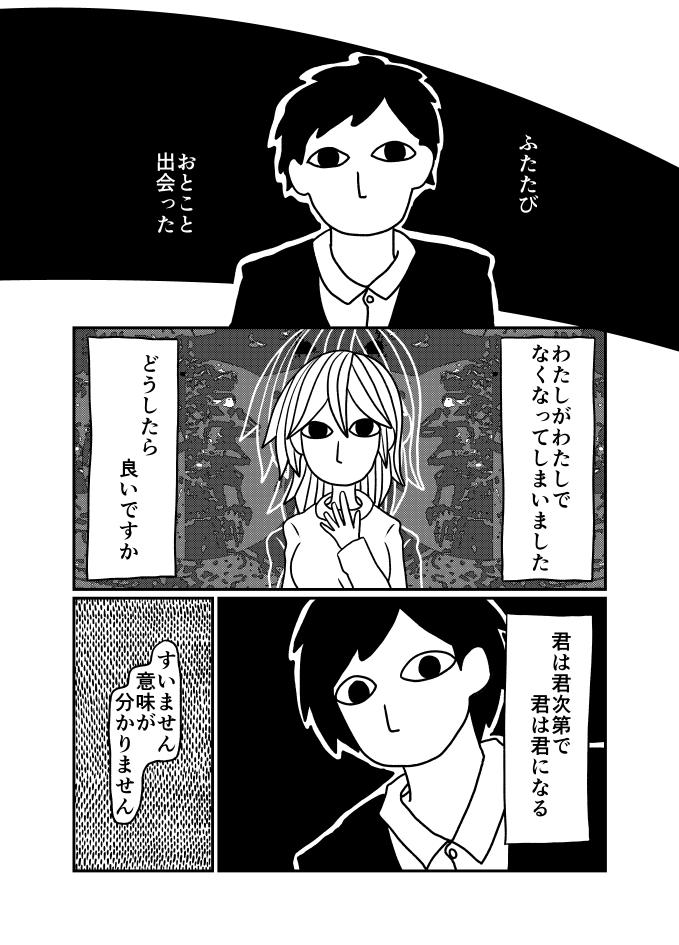 f:id:kamigurigurishino:20181027231134p:plain