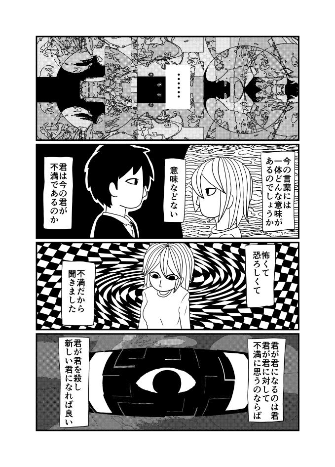 f:id:kamigurigurishino:20181027231139p:plain