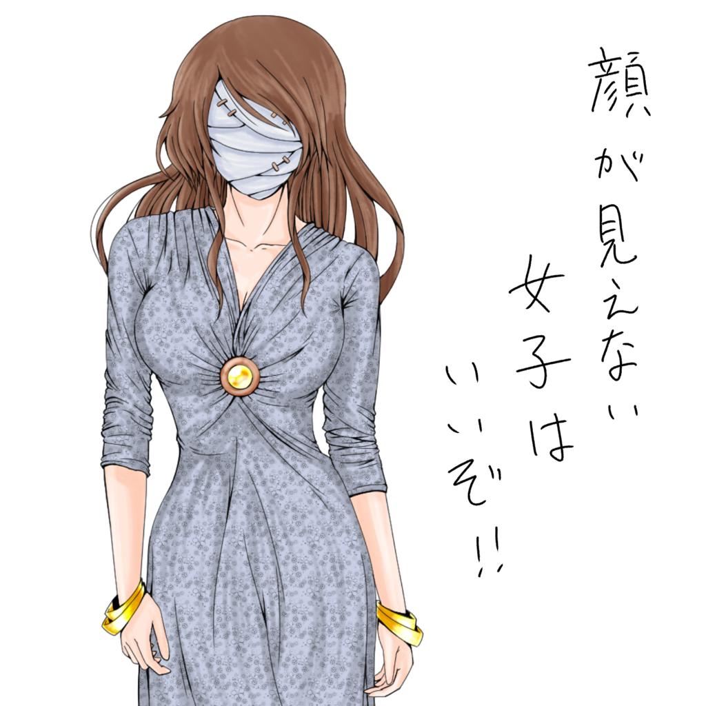 f:id:kamigurigurishino:20181125002307p:plain
