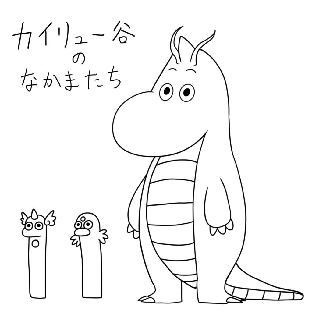 f:id:kamigurigurishino:20181125002342p:plain