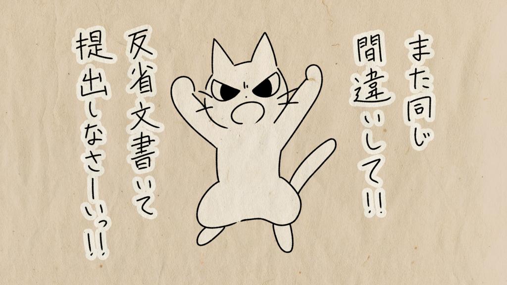 f:id:kamigurigurishino:20190207201646p:plain