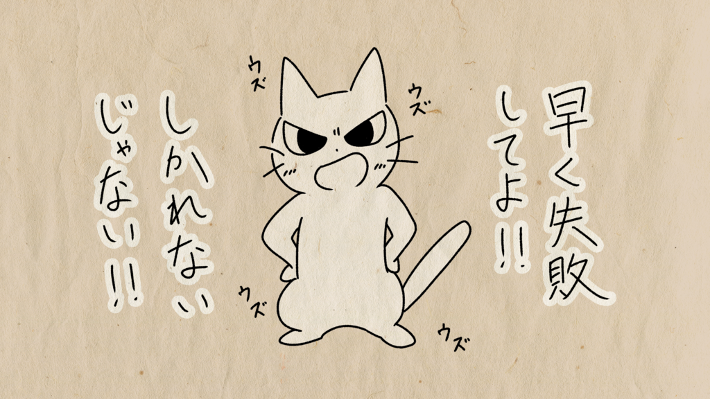 f:id:kamigurigurishino:20190207201739p:plain