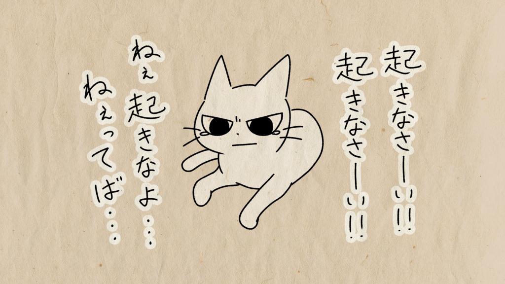 f:id:kamigurigurishino:20190207201821p:plain