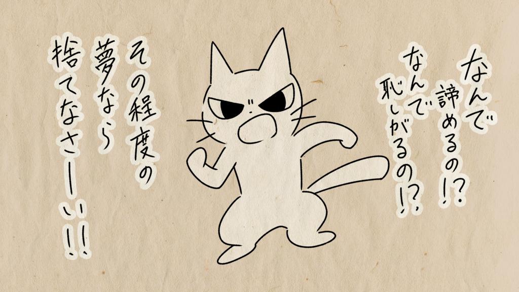 f:id:kamigurigurishino:20190207201936p:plain