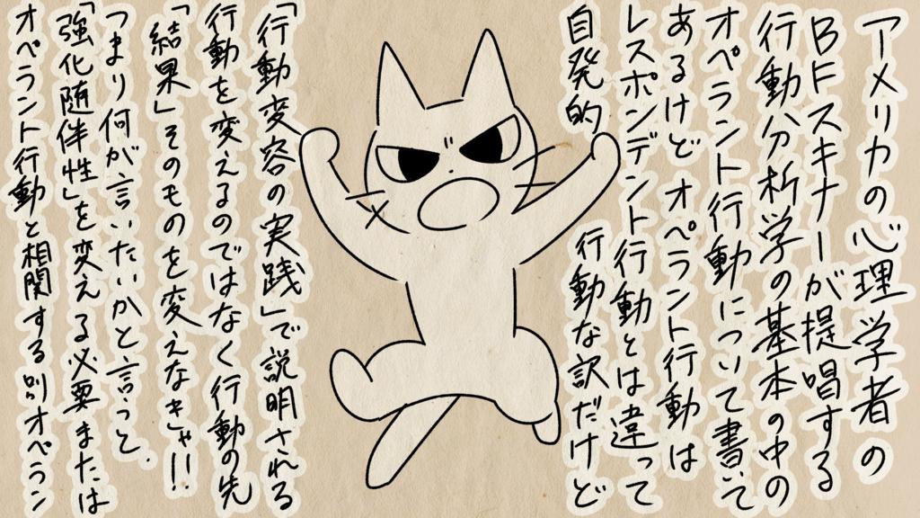 f:id:kamigurigurishino:20190207202108p:plain