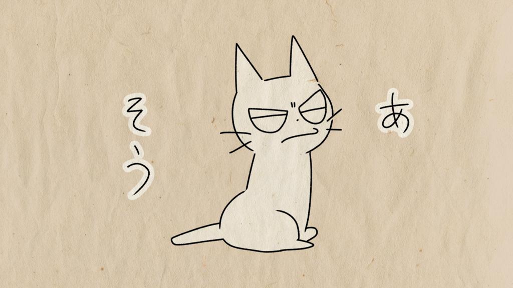f:id:kamigurigurishino:20190207202246p:plain