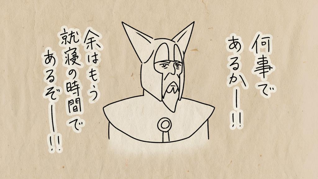 f:id:kamigurigurishino:20190207202328p:plain