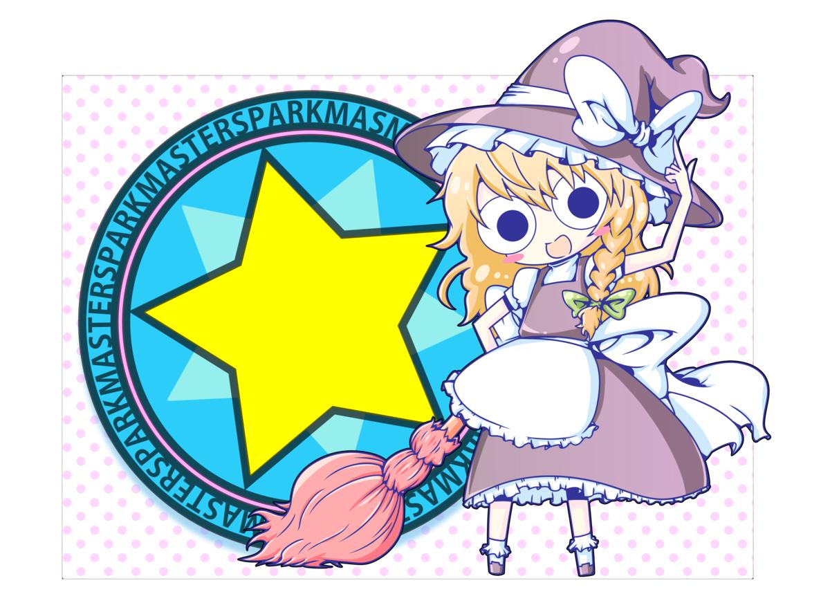 f:id:kamigurigurishino:20190318115036p:plain