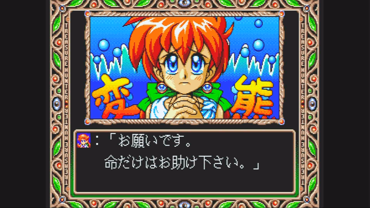 f:id:kamigurigurishino:20190415101937p:plain