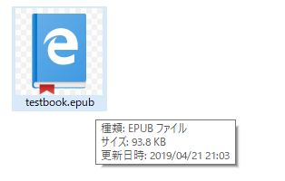 f:id:kamigurigurishino:20190421210457p:plain