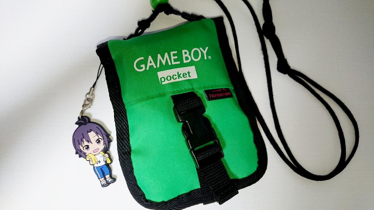 任天堂ゲームボーイポケットで筆箱