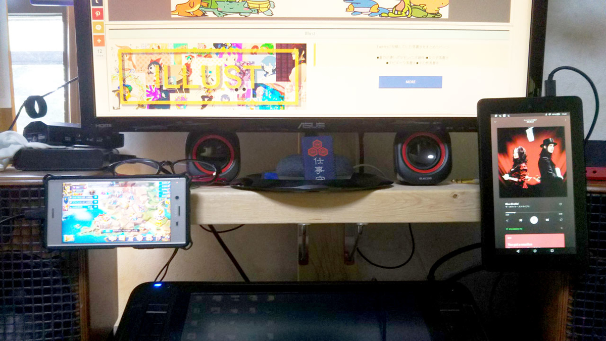 西野竜平パソコン作業机