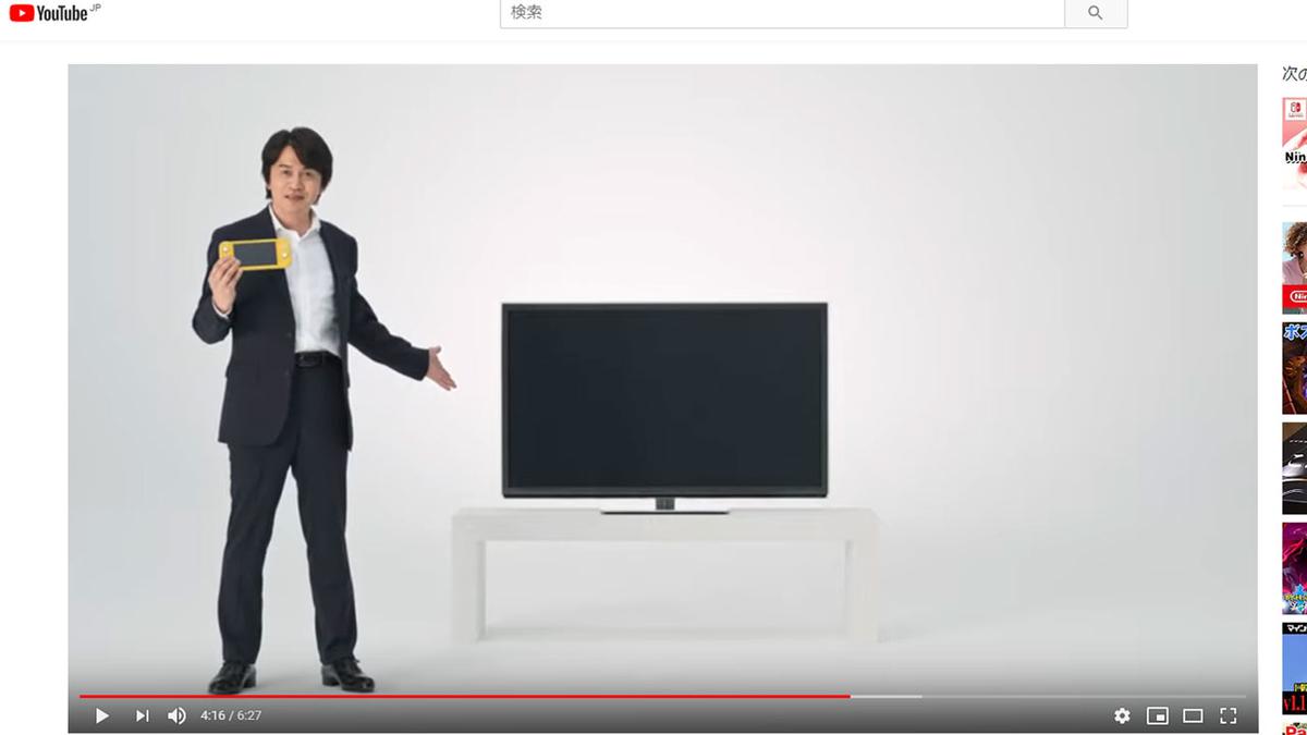 Nintendo Switchがスイッチしない