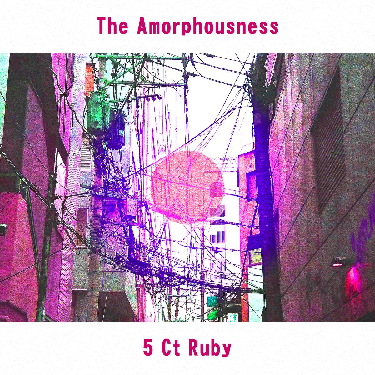 The Amorphousness - 5 Ct Ruby (Vaporwave)