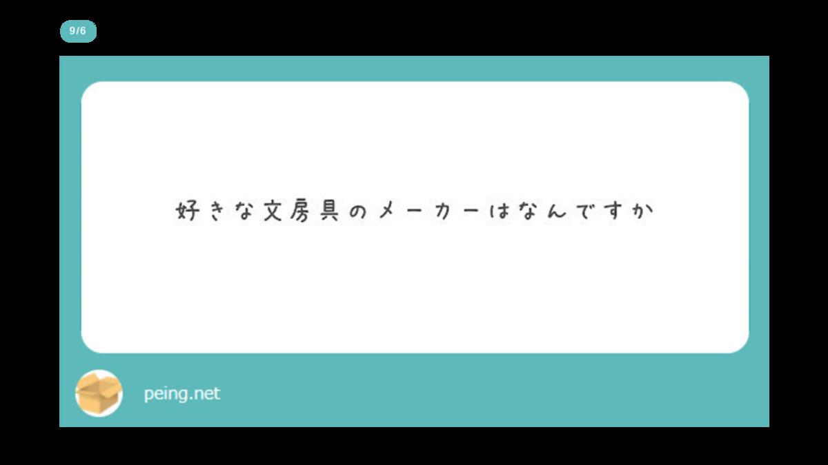 f:id:kamigurigurishino:20190910205915p:plain