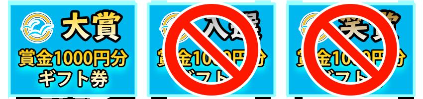 コミックアイデア comic idea 漫画賞 24時間チャンレンジ