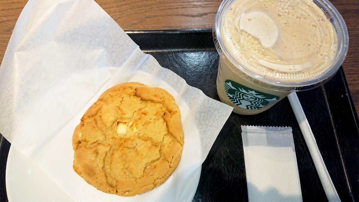 スターバックス コーヒー クッキー 朝食