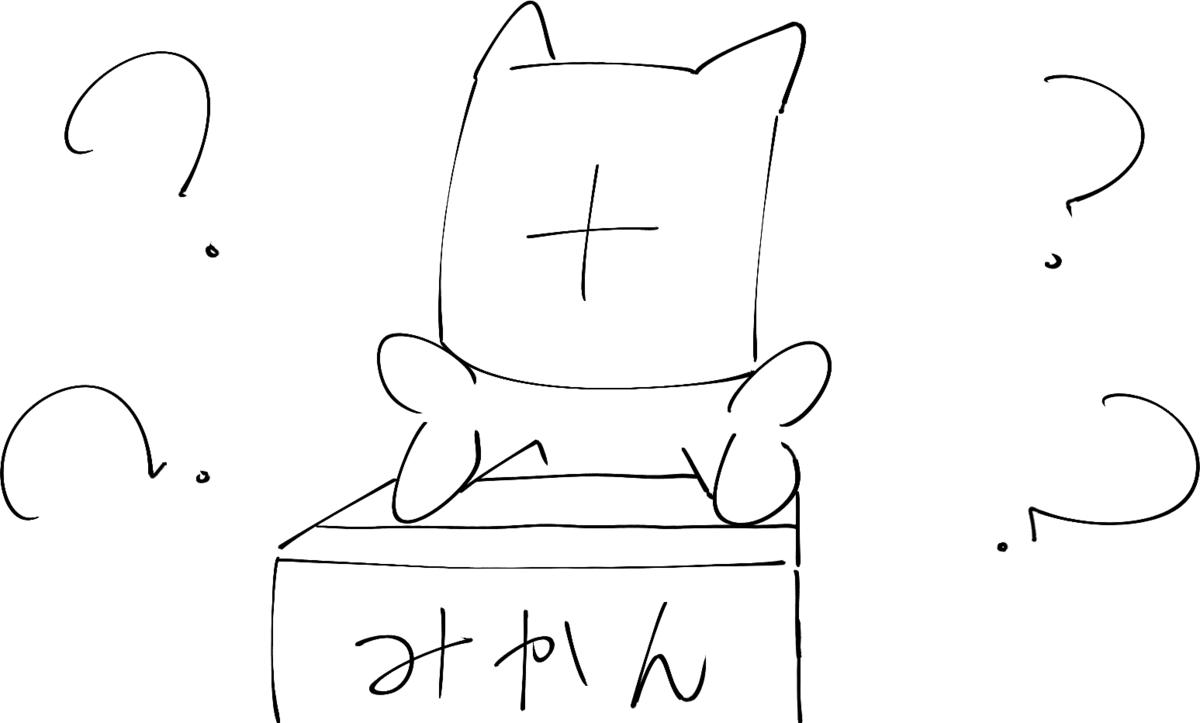 西野竜平 竜平堂 ブログ