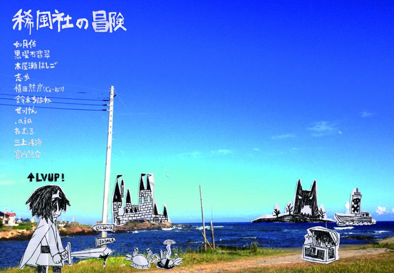 f:id:kamiharu:20121025072154j:image:w100
