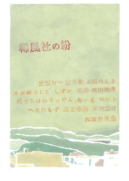 f:id:kamiharu:20130412195334p:image:w100