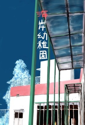 f:id:kamiharu:20140423084022j:image:w300