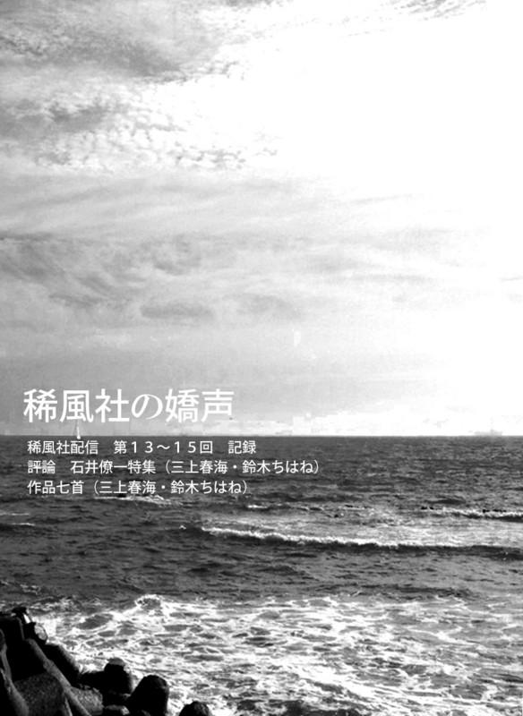 f:id:kamiharu:20141114224759j:image:w100