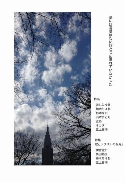 f:id:kamiharu:20161114144558j:plain