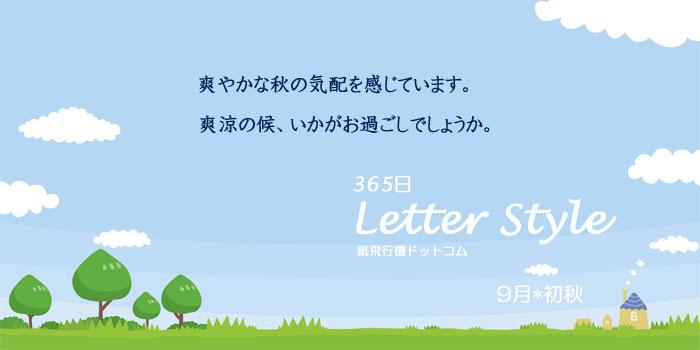 f:id:kamihiko-kirara:20190901201306j:plain