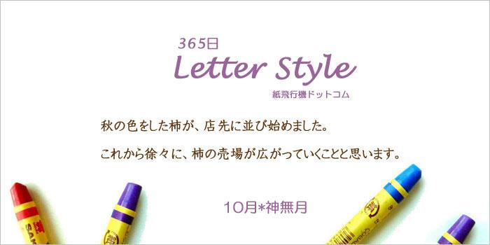 f:id:kamihiko-kirara:20191003054945j:plain
